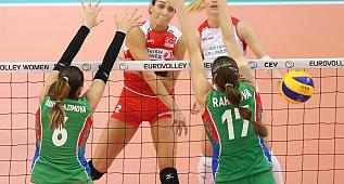 Azerbaycan: 1 - Türkiye: 3