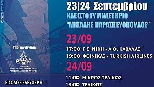Türk Hava Yolları Yunanistan'da turnuvaya katılıyor