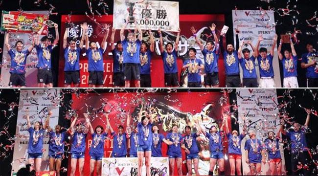 Japonya'da Panasonic ve Hisamitsu Şampiyon!..