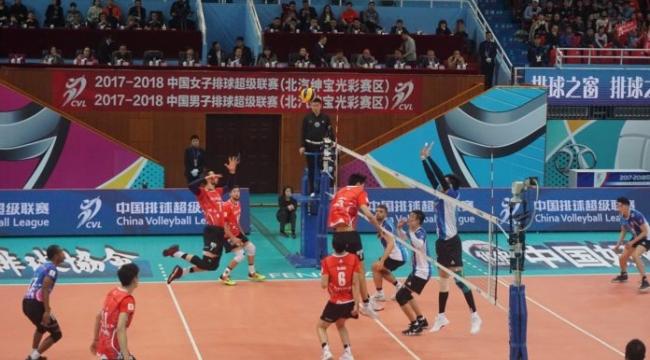 Çin final seriside durum 3-2 oldu...