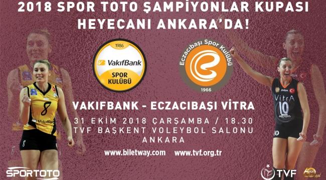 2018 Spor Toto Bayanlar Şampiyonlar Kupası Heyecanı Ankara'da !