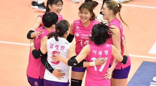 Güney Kore'de Lider Heungkuk 3-0 kazandı..