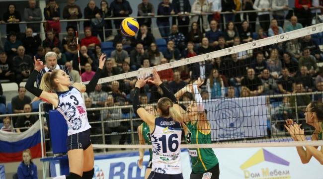 Uralochka, deplasmanda 3-2 kazandı...