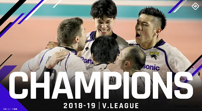 Japonya'da şampiyon Panasonic Panthers!..