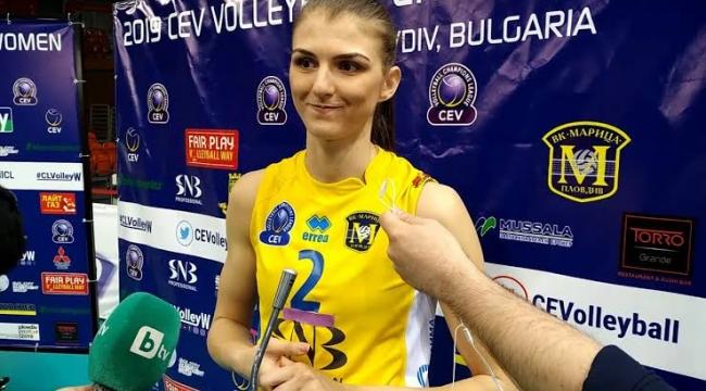 PTT'nin son yabancı transferi Nasya Dimitrova