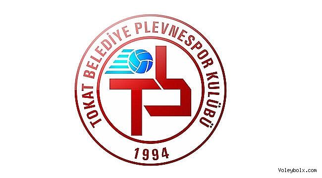 Tokat Belediye Plevne, 4 oyuncusu ile sözleşme imzaladı