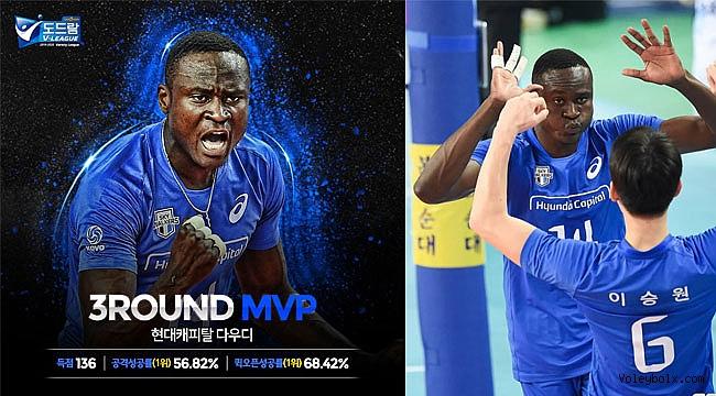 Daudi Okello, Kore'de 3. turun MVP'si oldu!..