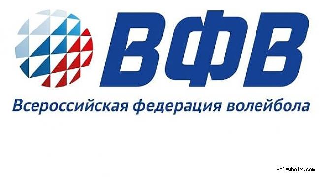 Rusya Ligi'nde 2020-2021 sezonu statüsü belli oldu