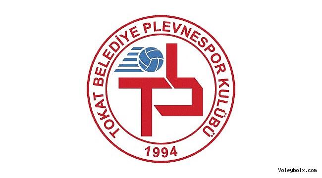 Tokat Belediye Plevnespor'da yine Covid-19 vakası!