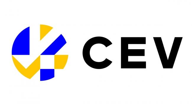CEV'den 7 Hakemimize Uluslararası Görev