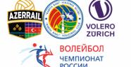 Telecom, Azerrail ve Volero Rusya Ligi'ne doğru..