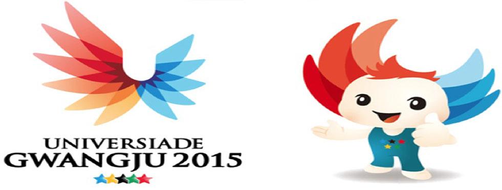 2015 Üniversite Oyunları'nda Kanada'yı mağlup ettik