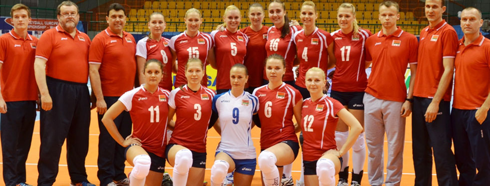 Belarus, Avrupa Şampiyonası'nda...