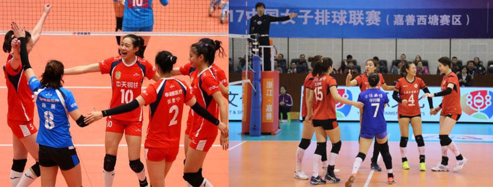 Çin'de Jiangsu'dan sonra Zhejiang'da finalde..