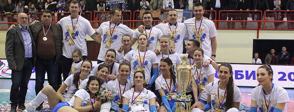 Jedinstvo Stara Pazova Sırbistan Kupası Şampiyonu!...