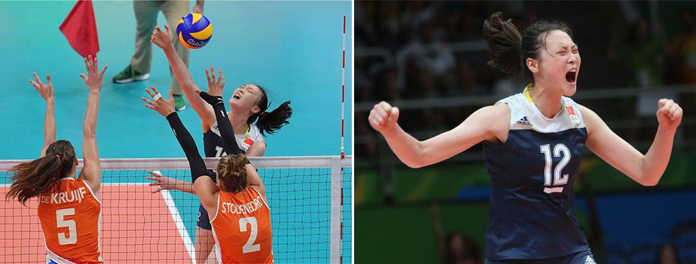 Rio'da bayanlarda finalin adı Sırbistan - Çin