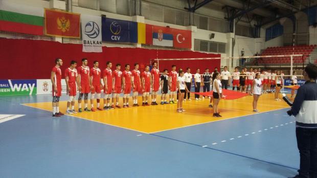 Türkiye 3 – 0 Karadağ